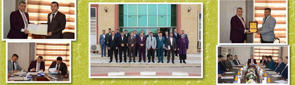 اتفاقية تعاون علمية بين كلية العلوم الإسلامية جامعة تكريت وكليات العلوم الإسلامية جامعة سامراء وجامعة الموصل